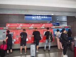 Shanghai-metro 01